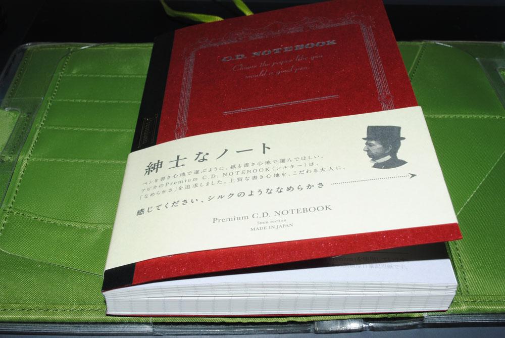 ほぼ日手帳カバーインナーフィルム
