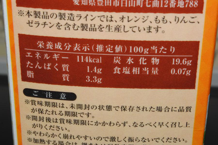 豊田乳業 カスタードプリン